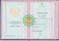Купить диплом строителя Цены на диплом строителя ry diplomer com  техникума 1997 2003 год