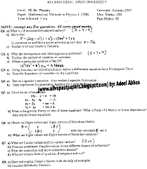 All Past Papers Of All Universities And Job Test  M Sc PHYSICS