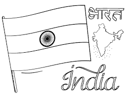 Small Picture Free India Flag Coloring Page