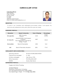 My resume. CURRICULUM VITAE OBJECTIVE: To work in an innovative and  challenging environment where I can expose ...