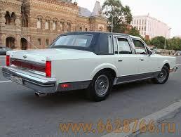 <b>Retro</b>-<b>car</b> rental - Tcars - прокат ретроавтомобилей
