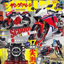 2018 honda 600. perfect 2018 new honda cbr600rr for 2018 honda 600 a
