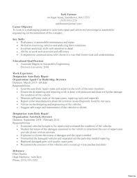 Dental Laboratory Technician Job Description Templates Dental