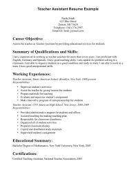 impressive design objective for teaching resume 5