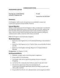 Letter Of Recommendation For Civil Engineer Looking For A Job Letter Antiquechairs Co