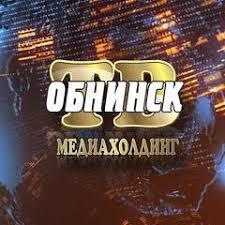 Кражи шт подделка диплома угон Хендая Обнинск ТВ