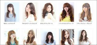 Hairstyle Names For Women what are popular japanese hairstyles what is popular in japan 6280 by stevesalt.us