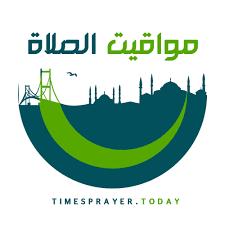 مواقيت الصلاة لشهر أبريل 2021 القاهرة