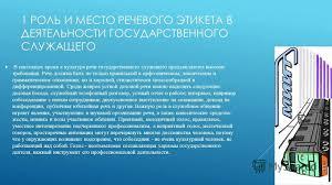 Презентация на тему ГУМАНИТАРНЫЙ ИНСТИТУТ КАФЕДРА ПСИХОЛОГИЯ  5 1
