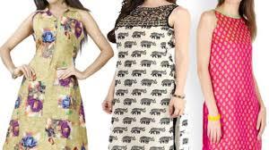 Sleeveless Long Kurti Designs 15 Best And Latest Sleeveless Kurti Designs In India