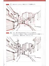 how to draw professional anime background painting techniques reference book