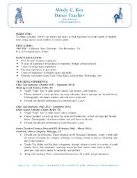 Modern Dance Resume Dance Resume 12 15 Me