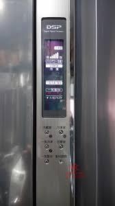 Tủ lạnh 6 cánh Toshiba GR-W45FS màu inox nội địa Nhật 2nd_Tủ Lạnh Nhật Cũ-  Hàng trưng bày_Tủ Lạnh nội địa Nhật_Điện Máy Nội Địa Nhật_Hàng nội địa Nhật  chính hãng, Phụ
