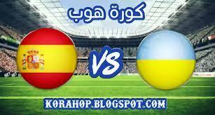 البريد الإلكتروني لافتة مباشرة مباريات اليوم مباشر كورة اون لاين -  alfombrastapetesyportadas.com