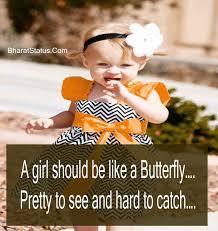 Fb Cute Status