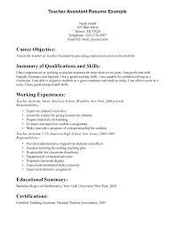 17 Cv For Teaching Job With No Experience Waa Mood