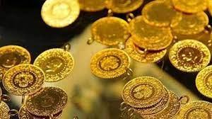 Gram Altın Fiyatları Neye Göre Belirlenir Ve Nasıl Hesaplanır? - Son  Haberler - Milliyet