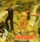 Prem Chopra Sansani: The Sensation Movie