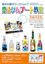 香川県高松市のデザイン制作総合広告ならビジュアルサービス株式会社