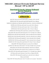 johnson evinrude outboard service manual hp to hp p