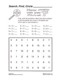 A Math Worksheets Free Worksheets Library | Download and Print ...