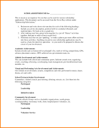 Sample Of Hobbies And Interests On A Resume Luxury Scholarship
