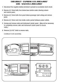 2003 chevrolet express van installation parts, harness, wires, kits Bose Amp Wiring Diagram at Stereo Wiring Diagram For Mercedes 1099