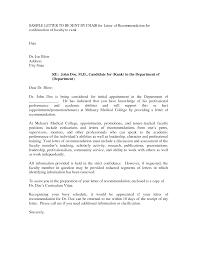 promotion recommendation letter sample recommendation letter  20 employee recommendation