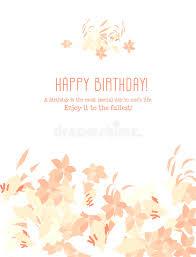 Elegant Birthday Card Rome Fontanacountryinn Com