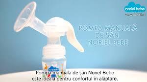 Pompa Manuala De San Noriel Bebe