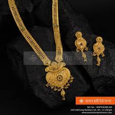 Ganthan Design In Gold Amazingly Stylish Necklace From Our Collection Jewelry