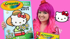 See actions taken by the people who manage and post content. Hello Kitty Giant Coloring Page Crayola Coloring Book Coloring With Kimmi The Clown Youtube
