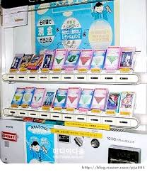 Used Underwear Vending Machine In Japan Amazing Vending Machines In Japan INJAPAN