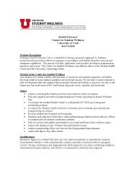 cover letter for academic coordinator position