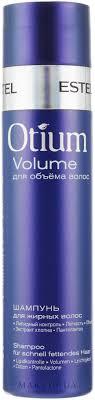 <b>Estel</b> Professional Otium Volume - <b>Шампунь для объёма</b> жирных ...