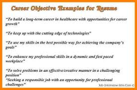 Pictures Examples Of Career Objectives Drawings Art Gallery