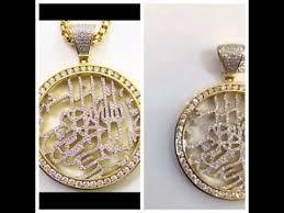 bismillah icedout pendant highline custom jewelry