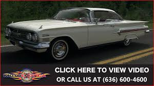 1960 Chevrolet Impala Sport Coupe || For Sale - YouTube
