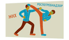Структура Роспотребнадзора РФ Роспотребнадзора РФ