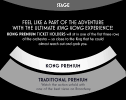 King Kong Seating Chart Tickets Info King Kong Official Broadway Site