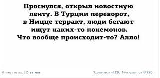 """Активная фаза украинско-американских учений """"Си Бриз – 2016"""" стартовала в Одессе - Цензор.НЕТ 9818"""