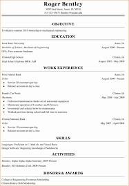 freshman resume