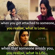 Awesome Life Quotes In Tamil Movies Inspiring Famous Quotes About