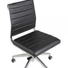 cult living deluxe armless office chair with short backrest black
