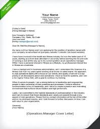 Example Of A Job Cover Letter Example Of Operations Manager Cover