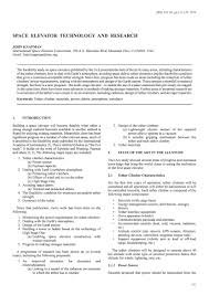esl home work writing service us resume for subway high school this is a question of increasing importance given the rate at which astronomers are finding new