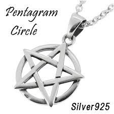 uni pendant top silver silver 925 pentagram pendant house of shinjuku silver the magic formation star five awn star silver pendant top there is