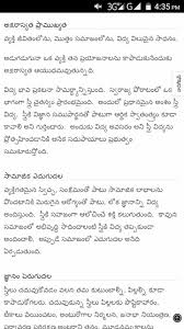 what is the importance of women education like essay in telugu   jpg