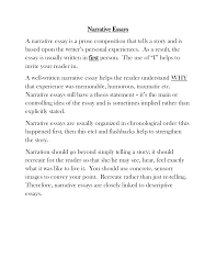 cover letter example of narrative essay story example of narrative cover letter cover letter template for essay story example personal narrative examples examplesexample of narrative essay