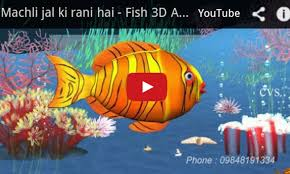 hindi songs for children free